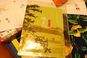 初日のオフ会・関西2013_b0259218_0571882.jpg