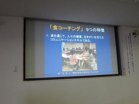 「能越栄養士友の会」の2日間の研修が終わって。_d0046025_1755507.jpg