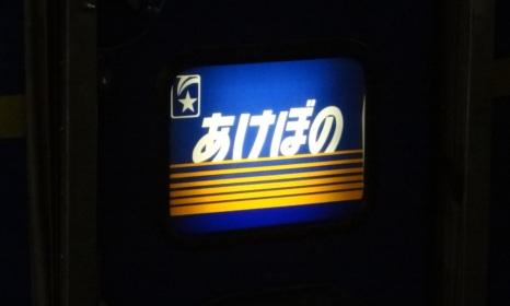 b0199830_235146.jpg