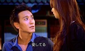 台ドラ「イタズラな恋愛白書」第10話まで♪_a0198131_014562.jpg