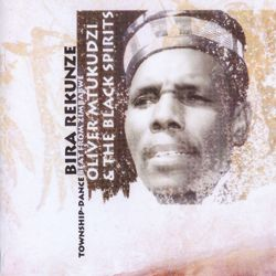 "Oliver Mtukudzi | Bio & Discs (15) ""The Other Side\"" 1995_d0010432_21513882.jpg"