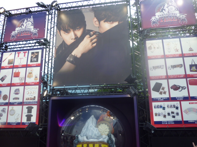 東方神起 LIVE TOUR 2013 ~TIME~ @東京ドーム_d0020834_22442482.jpg