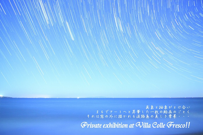 Private exhibition at Villa Colle Fresco!!_b0168041_15523751.jpg