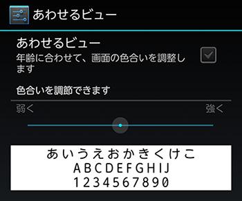 c0060143_12144742.jpg