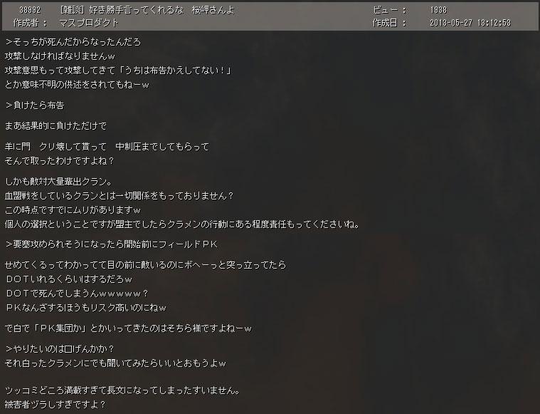 b0075548_9293953.jpg