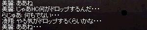 b0048563_20353638.jpg