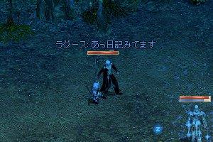 b0048563_2036173.jpg