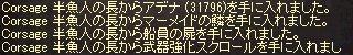 b0048563_20361937.jpg