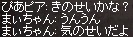 a0201367_11554955.jpg