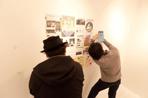 2月12日(金)〜27日(水) 個展後半「眺めて パッチ WORK」写真_c0146191_20253877.jpg