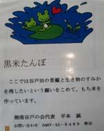 c0220597_19122215.jpg