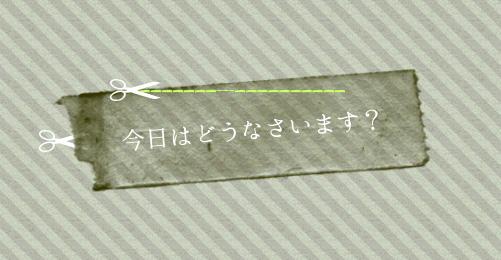 c0053898_20312032.jpg