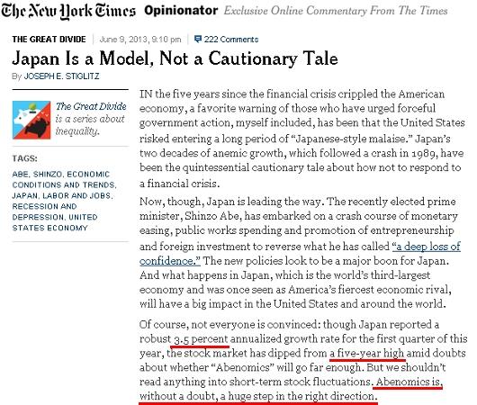NYタイムズに日本すごい!!!のオピニオン記事 Japan Is a Model, Not a Cautionary Tale_b0007805_422755.jpg