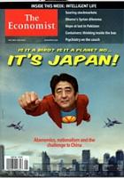 NYタイムズに日本すごい!!!のオピニオン記事 Japan Is a Model, Not a Cautionary Tale_b0007805_4412819.jpg