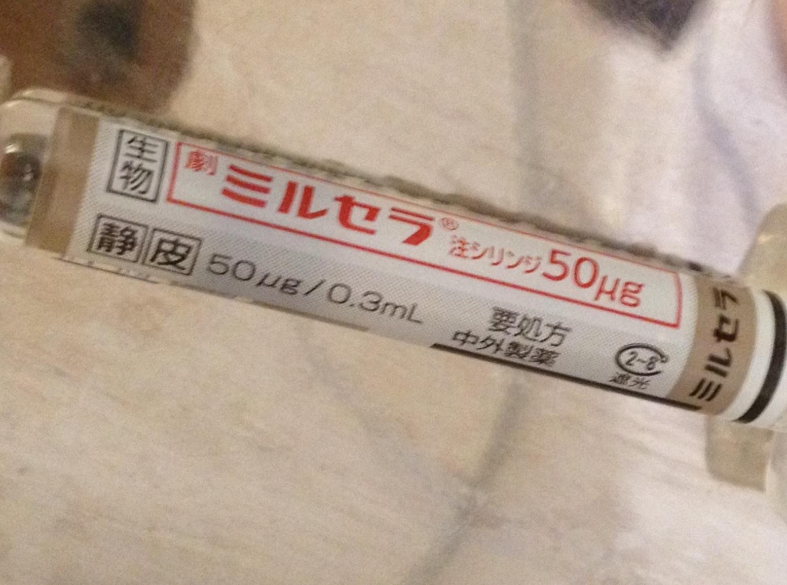 b0043506_17595025.jpg