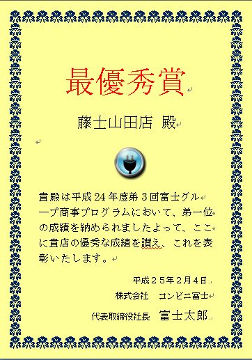 d0249108_1220404.jpg