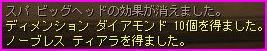 b0062614_11232078.jpg