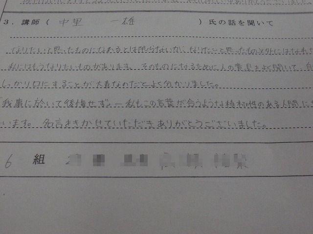 b0035524_14275857.jpg