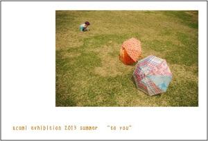 [お詫び]東京の展示会中止と場所変更のお知らせ。_a0030038_056388.jpg