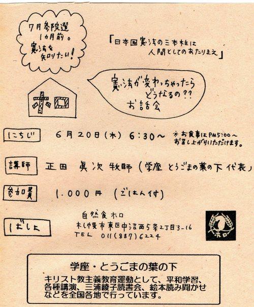 b0160040_74254.jpg