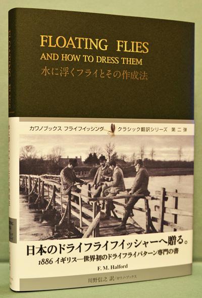 届きましたよ~。 カワノブックスからハルフォード翻訳本_e0029256_16533831.jpg