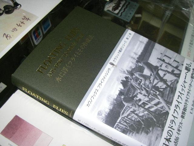 届きましたよ~。 カワノブックスからハルフォード翻訳本_e0029256_170943.jpg