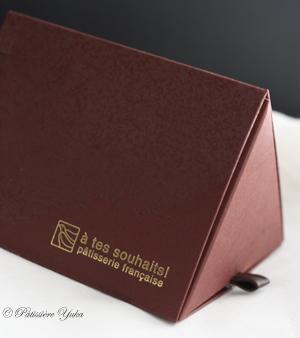 chocolat! chocolat!! chocolat!!!_c0138180_1774358.jpg