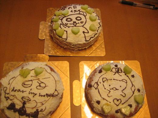 子供クラスはケーキ作り_d0031682_744179.jpg