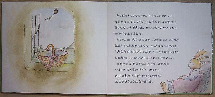 b0134988_1846741.jpg