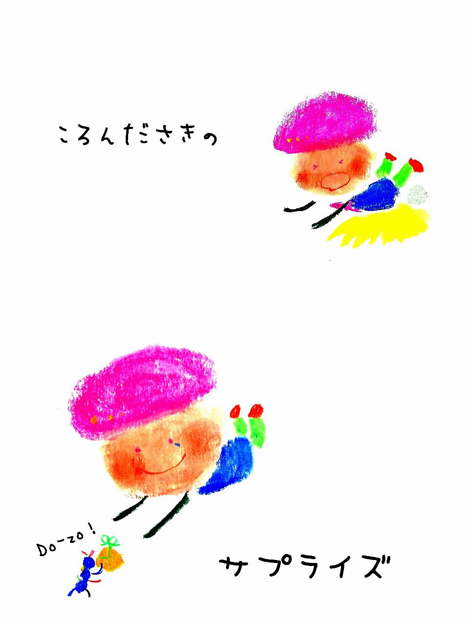 c0254488_1983258.jpg