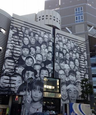東京 ひとり旅 イメチェン&見学編_f0220089_19542941.jpg