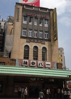 東京ひとり旅 飲食編_f0220089_20182447.jpg