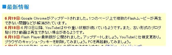 b0174191_11202053.jpg
