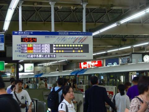 亜細亜出張2013年06月-第七日目-台湾へ、羽田空港拡張工事中_c0153302_422378.jpg