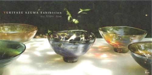 関市 画廊「凛」 個展のお知らせ_c0212902_19255151.jpg