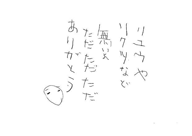 d0102007_17461391.jpg