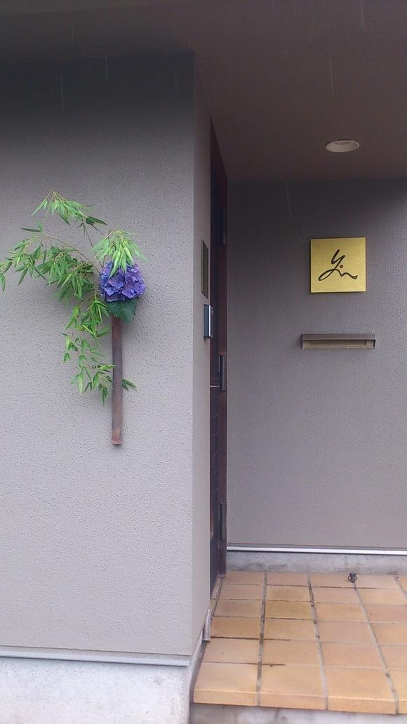 東京杉並に今日から小さな「坂本これくしょん」2日間限りでオープンです!_c0145608_1575668.jpg