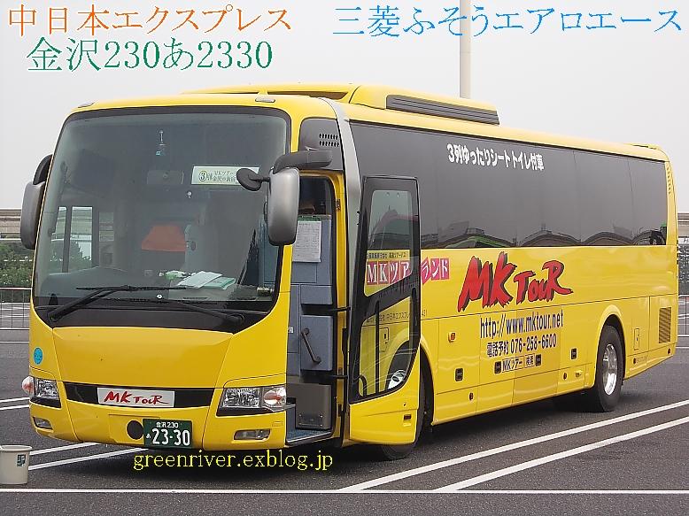中日本エクスプレス 2330_e0004218_20194589.jpg