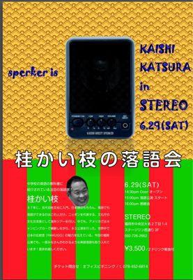 f0076322_12595267.jpg