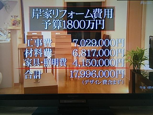 b0035524_16483135.jpg