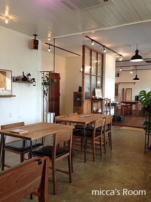 浜松 hiroでお茶と家具とグリーンを堪能_b0245038_20244717.jpg