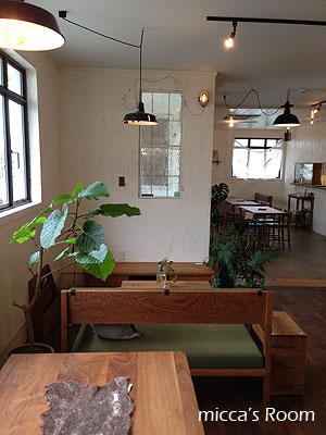 浜松 hiroでお茶と家具とグリーンを堪能_b0245038_20244936.jpg