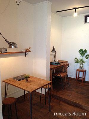 浜松 hiroでお茶と家具とグリーンを堪能_b0245038_20245121.jpg