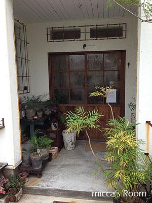 浜松 hiroでお茶と家具とグリーンを堪能_b0245038_20245467.jpg