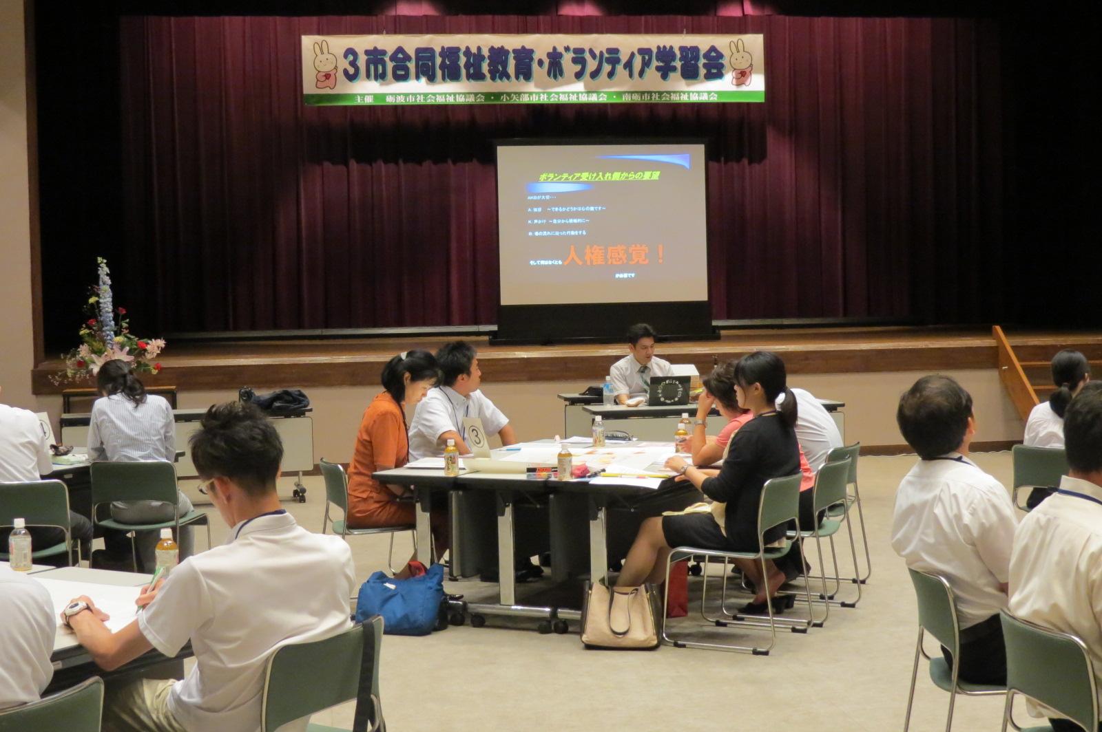 3市合同福祉教育・ボランティア学習会_b0159251_10122634.jpg