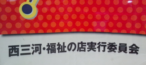 f0235857_1156787.jpg