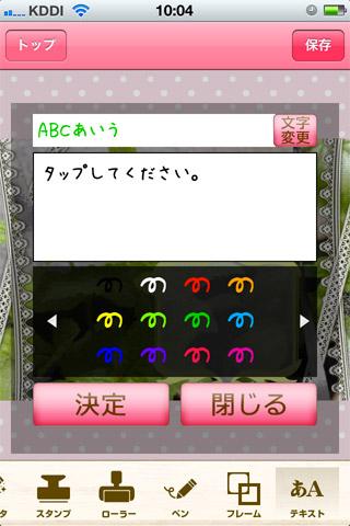 a0026762_1156437.jpg