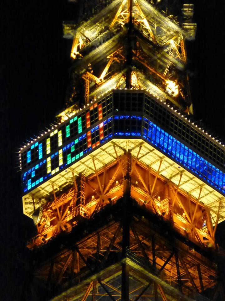 初めての・・・東京タワー?_c0100865_6192566.jpg