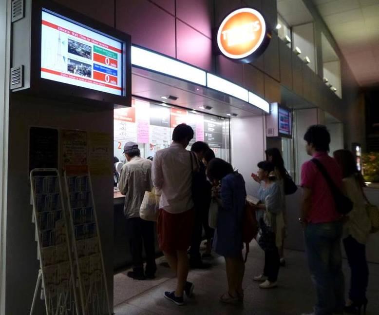 初めての・・・東京タワー?_c0100865_6241893.jpg