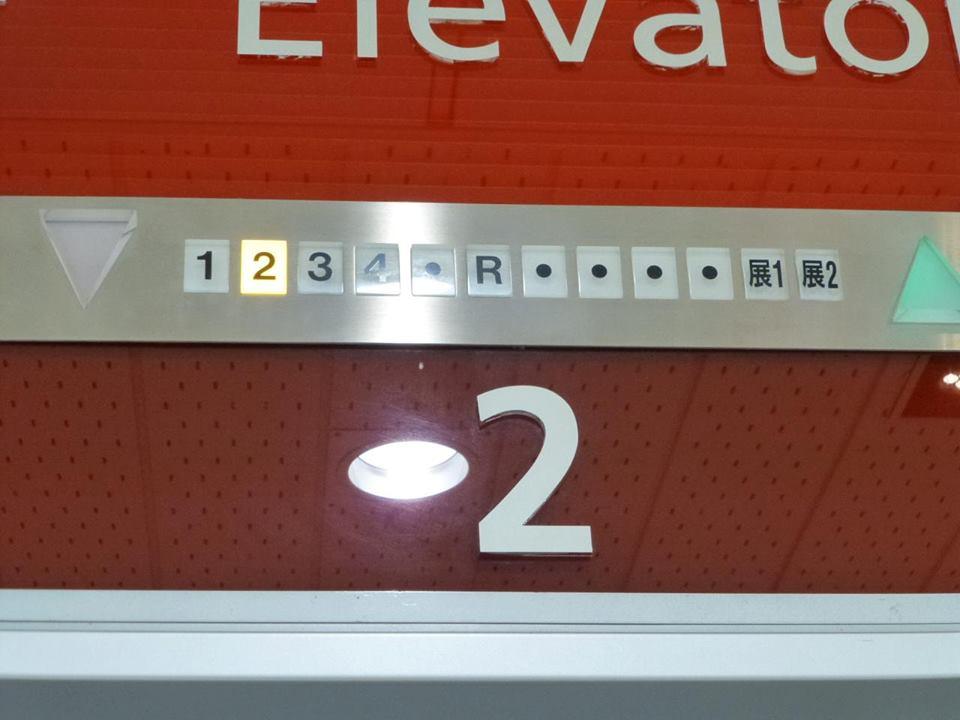 初めての・・・東京タワー?_c0100865_6263040.jpg